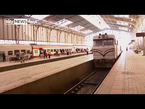 القطاع الخاص في مصر يُشارك في إدارة مجال السكك الحديدية