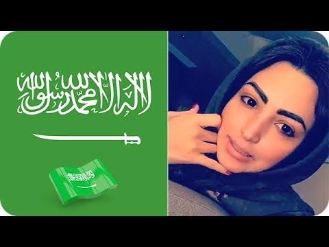 شاهد رد نصرة الحربي على ما تريد تغييره في السعودية