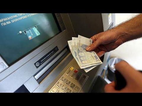 بالفيديو البنوك الأوروبية إلى أي مدى صار استقرارها