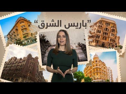 شاهد أبرز معالم القاهرة التي بناها الخديوي إسماعيل عام 1867