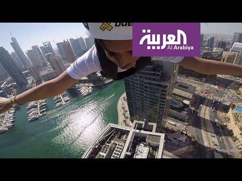 أمر غريب حقًا  شاهد مراسلة صباح العربية تطير بين ناطحات السحاب