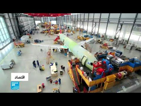 شاهد شركة إير باص ستلغي 3 آلاف وظيفة في أوروبا