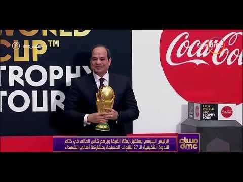 شاهد بالفيديو السيسي يبهج قلوب المصريين بفعْل غير متوقع