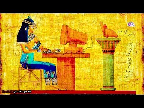 7 تقنيات وصلت إليها الحضارات القديمة