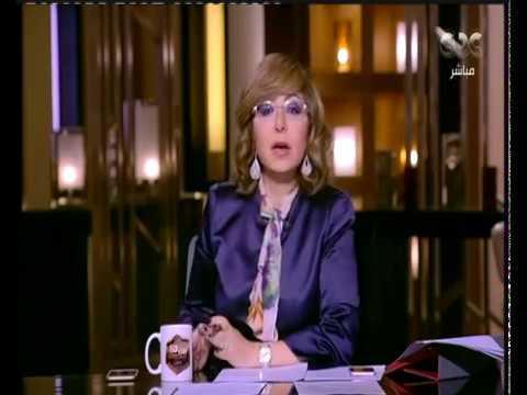 لميس الحديدي تبكي بسبب احتفالية يوم الشهيد