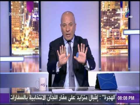 شاهد تعليق أحمد موسى على هزيمة الزمالك
