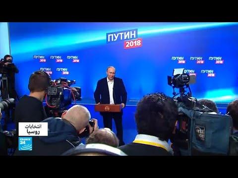 شاهد تحديات داخلية وخارجية أمام بوتين في ولايته الرئاسية الرابعة
