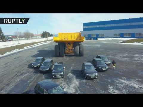 شاهد أكبر شاحنة تفريغ في العالم