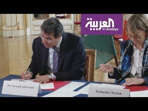 شاهد اتفاق سعودي فرنسي لإنشاء أوركسترا ودار أوبرا