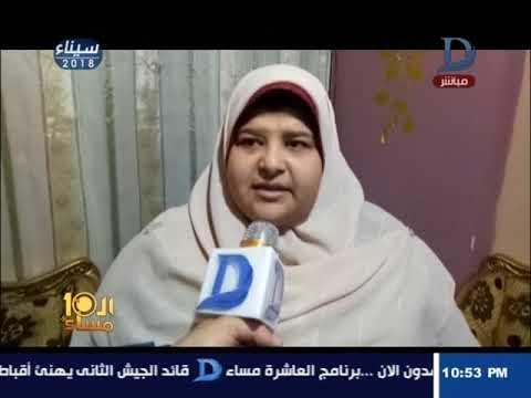 شاهد طالب مصري يروي تجربته مع لعبة الحوت الأزرق