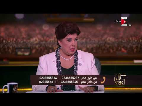 سعد الدين الهلالي يوضح التواريخ الصحيحة للإسراء والمعراج