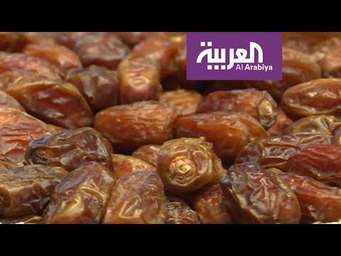 شاهد مؤتمر عالمي للتمور في الرياض