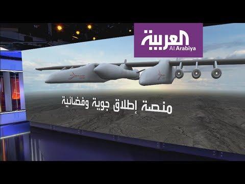 بالفيديومشروع غوغل الطائرة الضخمة يبصر النور قريبًا