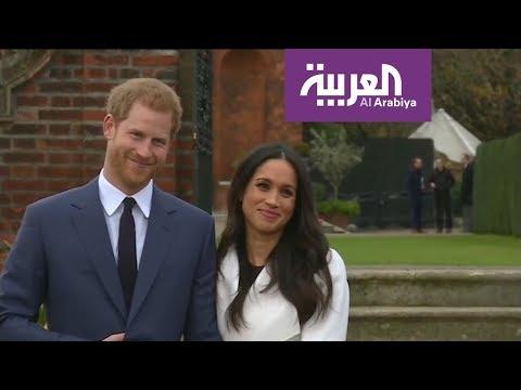 شاهدتحذير من تحول العرس الملكي للأمير هاري وميغان ماركل إلى هوس