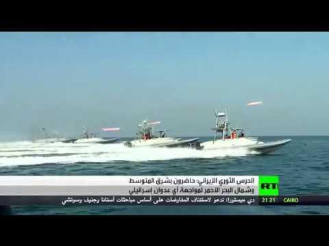 الحرس الثوري يبدي استعداده للرد على إسرائيل