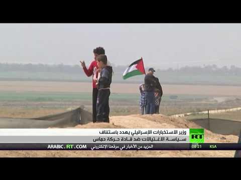 شاهد استئناف سياسة الاغتيالات ضد قادة حركة حماس