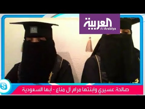 شاهد أمّ سعودية وابنتها تتخرّجان في الجامعة خلال نفس اليوم