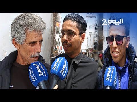 شاهد المغاربة يكشفون موقفهم من حملة المقاطعة خلال شهر رمضان