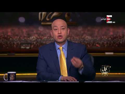 شاهد عمرو أديب يُطالب رئيس مجلس النواب بنشر قائمة الغياب
