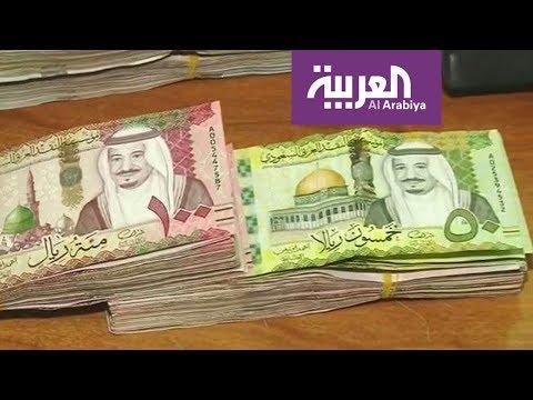 شاهدالأسر السعودية لا تدخّر أكثر من 62 من الدخل السنوي
