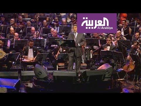 شاهدالفنان محمد عبده يُقدّم أمسية غنائية في القاهرة