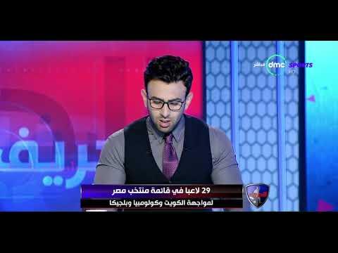 تعليق ناري من إبراهيم فايق على قائمة المنتخب المصري