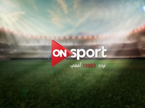 شاهد  البث المباشر لنهائي كأس مصر بين الزمالك وسموحة