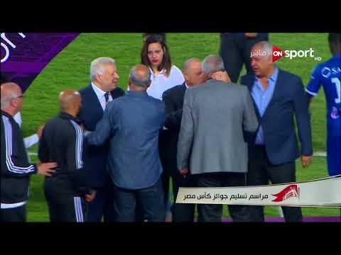 شاهد  مشادة بين مرتضى منصور وميمي عبدالرازق