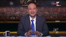 شاهد عمرو أديب يكشف استمراره مع شبكة قنوات أون
