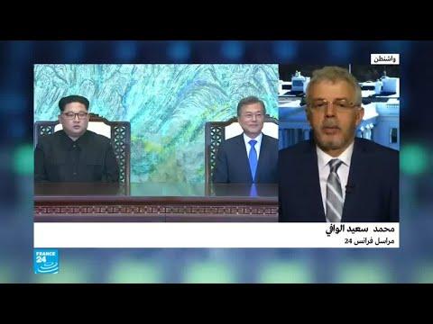 شاهد كوريا الشمالية تهدد من جديد وترفض البقاء في الزاوية