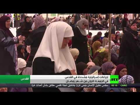 شاهد120 ألف مُصل يؤدون شعائر الجمعة الأولى من رمضان في المسجد الأقصى