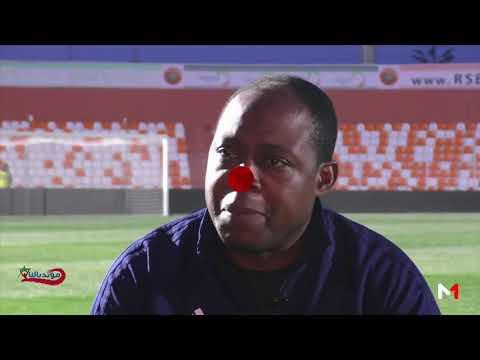 جلسة مونديالية تكشف أسرار عدم مشاركة النجم الزمبي كالوتشا بواليا في كأس العالم