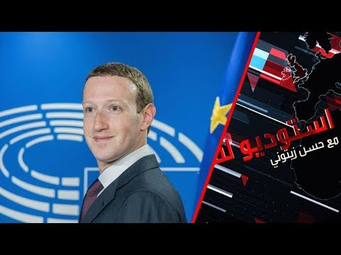 هل ينتهك الفيسبوك خصوصية مستخدميه