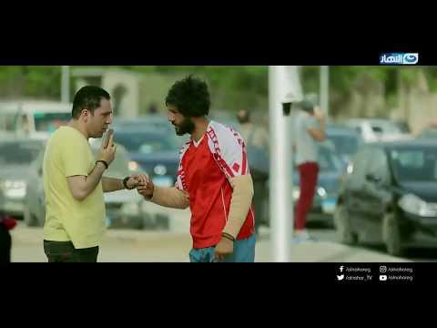 شاهد  محمد شوقى يتسول أمام بوابة النادى الأهلى ويمنع من الدخول