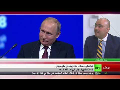 بوتين يدعو لحضور القمة العالمية للصناعة والتصنيع