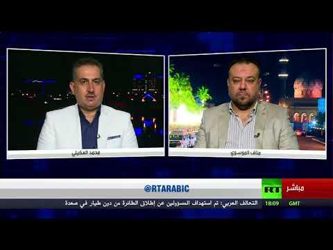 شاهد نسبة نجاح حيدر العبادي لقيادة الحكومة العراقية