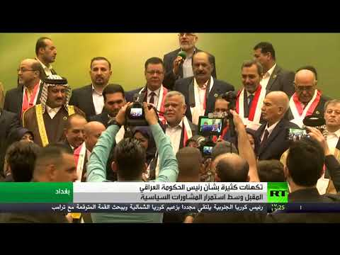 توقعات حول اسم رئيس وزراء العراق
