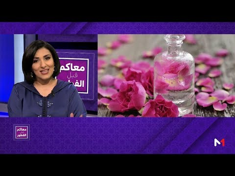 وصفات ونصائح صحية للنساء في شهر رمضان