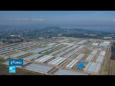 شاهد إثيوبيا تسعى إلى إقامة ثورة صناعية عبر استثمارات صينية