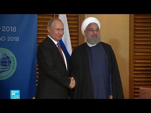 شاهدقمة منظمة شنغهاي للتعاون تجمع الصين وروسيا وإيران