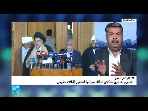 تحالف الصدر والعامري يخلط الأوراق السياسية في العراق