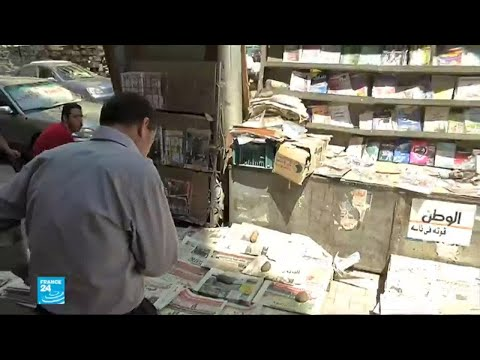 شاهد الصحافيون ينتقدون قانون تنظيم الإعلام في مصر لهذه الأسباب