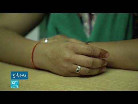 شاهد منظمة سرية في راجستان تساعد الفتيات القاصرات على طلاقهن