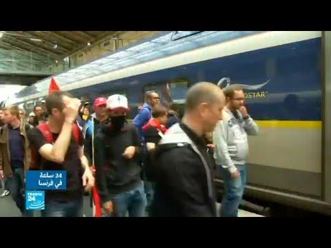 شاهداستمرار إضرابات قطاع السكك الحديد الفرنسي