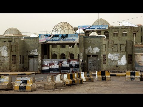 شاهدتضارب الأنباء بشأن سيطرة قوات التحالف على مطار الحديدة في اليمن