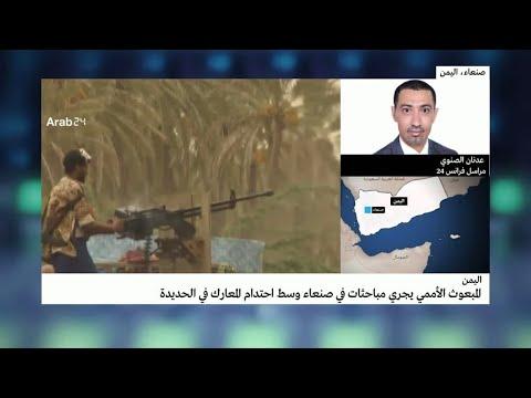 شاهدالقوات اليمنية تقاتل لاقتحام مطار الحديدة