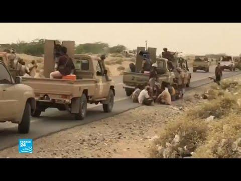 شاهدالمدنيون قد يدفعون ثمنًا غاليًا في هجوم قوات التحالف على الحديدة