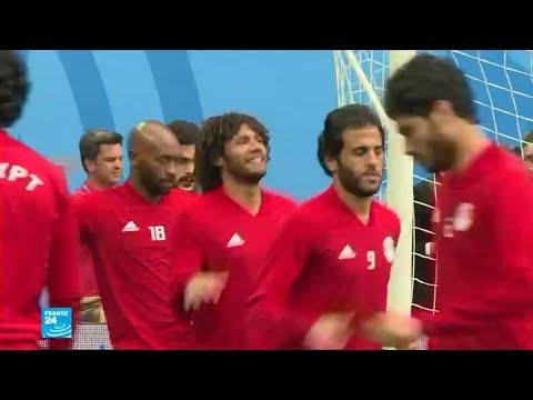 ماذا قال جمهور منتخب الفراعنة بعد مباراة مصر وروسيا