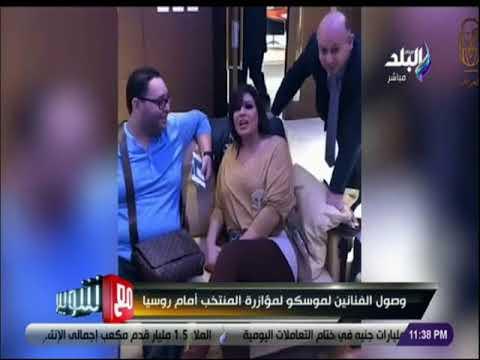 شاهد الإعلامي أحمد شوبير ينتقد تواجد الفنانين في معسكر المنتخب المصري