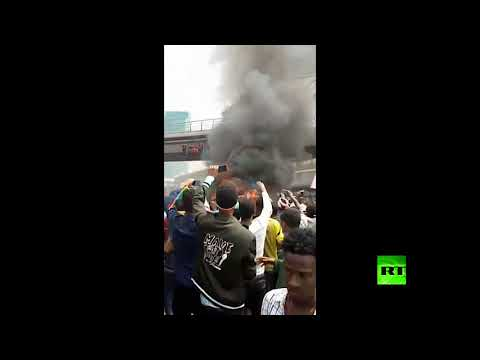 شاهد انفجار قنبلة يدوية تستهدف آبي أحمد